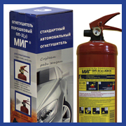 Dry Powder car fire extinguishers MIG